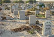 ما حكم زيارة المقابر في العيد؟