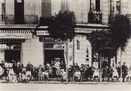 مقهى النيل بشارع بولاق في القاهرة ١٩٢٣