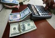 ننشر سعر الدولار والريال السعودي بالسوداء.. والذهب