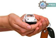 ما حكم التأمين الشامل على السيارات ؟