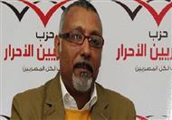 حزب المصريين الأحرار يبحث سُبل عودة السياحة البريطانية إلى مصر
