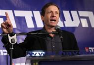 هآرتس: إسحق هرتسوج يضع خطة من عشر نقاط للسلام الإسرائيلي الفلسطيني
