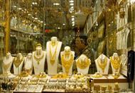 قفزة لأسعار الذهب في مصر
