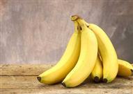 بالفيديو: كيف تطيل عمر الموز؟
