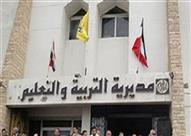 مديرية تعليم القاهرة : لم ترد شكاوى من امتحانات الشهادة الابتدائية