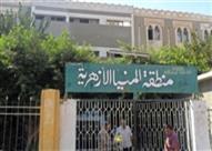 منطقة المنيا الأزهرية: لا شكاوي من امتحانات الشهادتين الابتدائية والاعدادية