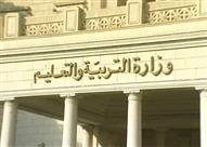 ننشر نتيجة الشهادة الإعدادية بمحافظة القاهرة