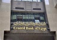 البنك المركزي يستثني الحاسبات الآلية والتطبيقات من القيود الاستيرادية