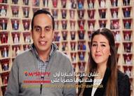 """الجارجي"""" ينشر حلقته الثانية من برنامج """"ذيع موهبتك"""" من عباس العقاد"""""""