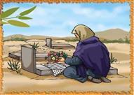 هل يجوز للمرأة زيارة المقابر؟