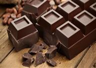 """لمحبي الشوكولاتة.. هذا النوع """"يسد النفس""""!"""