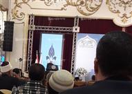 أهم ما جاء في كلمة المفتى بافتتاح المؤتمر العالمى للتأهيل الإفتائي