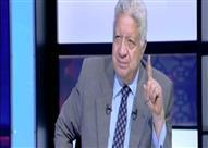"""بالفيديو- مرتضى منصور: """"سأمزق بنفسي أي علم للزمالك يتواجد أمام صن داونز"""""""