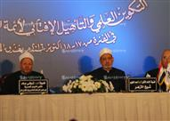 اعتماد كلمة شيخ الأزهر في مؤتمر الإفتاء ضمن خارطة طريق أعمال الأمانة