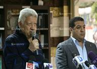 صور المؤتمر الصحفي لمرتضى منصور رئيس الزمالك قبل مواجهة صن داونز