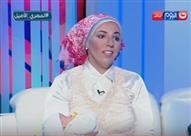 نائبة مصرية تصطحب ابنتها خلال لقاء تلفزيوني