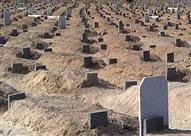 ما الشروط التي يجب توافرها في من يغسل الموتى ؟