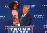 """بالفيديو- طفلة تتهرب من قبلة """"دونالد ترامب"""" لها"""