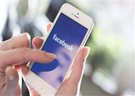 فيسبوك يتيح لمستخدميه بأمريكا طلب وجبات غذائية من المطاعم