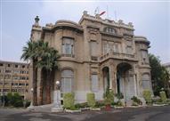 """جامعة عين شمس تنظم حفل """"رسالة سلام إلى العالم"""" الأسبوع المقبل"""