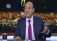 بالفيديو- عمرو أديب يسخر من مدحت شلبي على الهواء