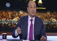 """""""أديب"""":""""يرضيكم التاريخ يقول ان مصر عملت ثورة عشان شوية سكر؟""""- فيديو"""