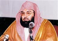 إمام الحرم المكي: الإسلام دين الوسط والاعتدال