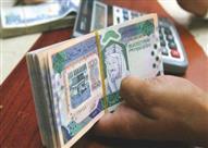 أسعار غير مسبوقة للريال السعودي والدينار الكويتي أمام الجنيه بالسوق السوداء