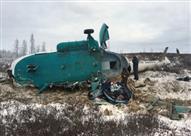 العثور على حطام مروحية مفقودة بشرق روسيا.. ومصرع جميع ركابها