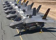 إذاعة كوريا الجنوبية: واشنطن تزود سول بالجيل الجديد من طائرات (إف 35)