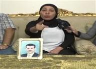 """زوجة العميد رجائي توجه رسالة شديدة اللهجة للبرلمان: """"دم جوزي في رقبتكم"""""""