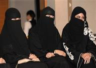 الأمم المتحدة: الخليج العربي الأقل عالمياً في أعداد النساء
