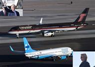 مقارنة بين طائرتي مرشحي الرئاسة الأمريكية ترامب وهيلاري