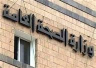 وفاة 9 أشخاص بالكوليرا في عدن