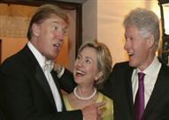 بيل كلينتون يحذر اليهود من ترامب: الأفضل لكم دعم هيلاري