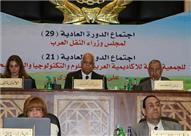 وزراء النقل العرب يناقشون سبل التعاون المشترك فى الإسكندرية