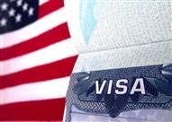 نظارتك الطبية قد تعيق حصولك على تأشيرة الولايات المتحدة!