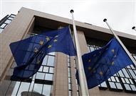 الاتحاد الأوروبي يدعم مصر بـ36 مليون يورو