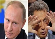 """بوتين لساركوزي: """"تحدث معي بلهجة مختلفة وإلا سأسحقك!"""""""