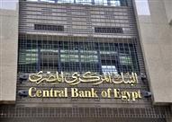 """محافظ البنك المركزي: """"تعويم الجنيه به تذبذب مثل طفل يعاني من ارتفاع الحرارة"""""""