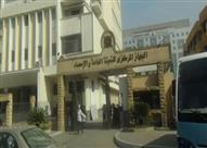 """الإحصاء: 15% انخفاضًا في واردات مصر من """"دول الكوميسا"""" في يوليو"""