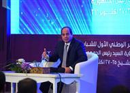 كلمة السيسي في ختام المؤتمر الوطني للشباب بشرم الشيخ - (نص كامل)
