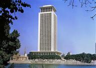 """مصر تدين اطلاق """"الحويثيين"""" لصاروخ باليستي تجاه مكة المكرمة: سابقة غير مقبولة"""