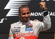 هاميلتون ينطلق من المركز الأول في سباق فورمولا المكسيكي