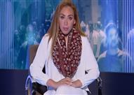 ريهام سعيد تفاجئ منتقديها وتخلع خصلة من شعرها على الهواء- فيديو