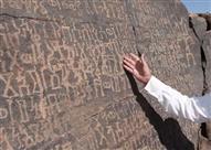 من هو الصحابي الذي أمره النبي بتعلم لغة اليهود؟