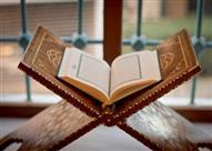 ما هي أسماء الملائكة التي ذكرت في القرآن الكريم؟