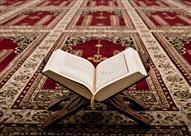 6 آداب لقراءة القرآن الكريم
