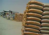 مصر تشتري 60 ألف طن قمح أوكراني