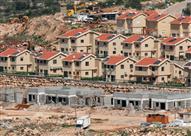 الخارجية الفلسطينية: الدعم الرسمي للاستيطان تشويش على الجهد الأمريكي